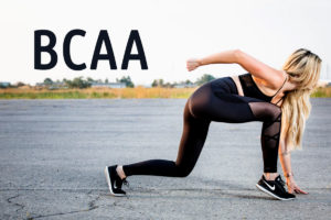 BCAA - применение в спорте и в жизни