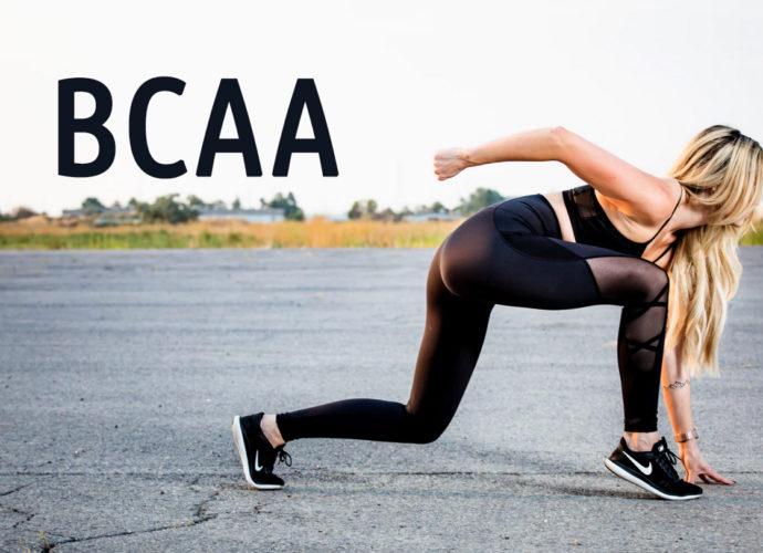 BCAA применение